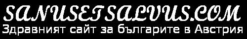 sanusetsalvus.com